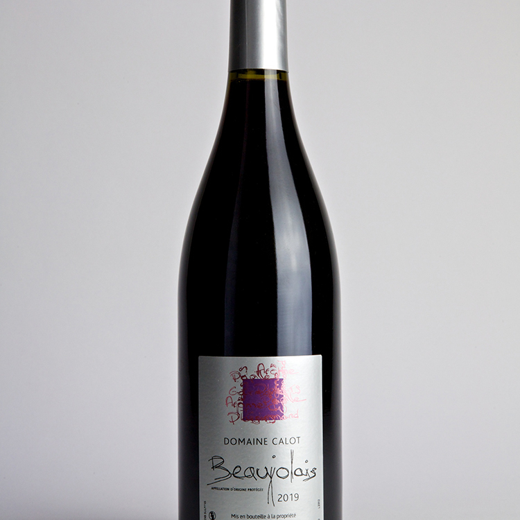 Pack Beaujolais Morgon